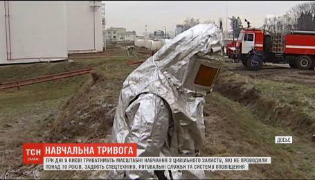 Сирены и эвакуация: в Киеве проведут масштабные учения по гражданской защите