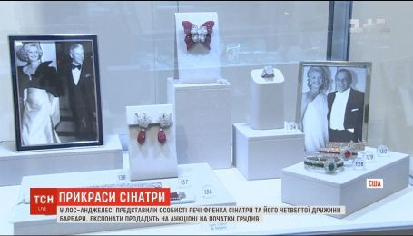 На аукцион выставили вещи из личной коллекции Фрэнка Синатры и жены