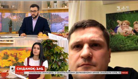 Родители пострадавшей девочки в лагере Славутич устраивают акцию под зданием Генпрокуратуры