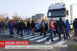 """На Рівненщині """"євробляхер"""" наїхав автівкою на очільника патрульної поліції області"""