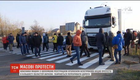 """Владельцы """"евроблях"""" блокируют движение в 46 городах Украины"""