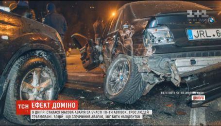 """Водій """"БМВ"""" на єврономерах спричинив масштабну аварію в Дніпрі"""