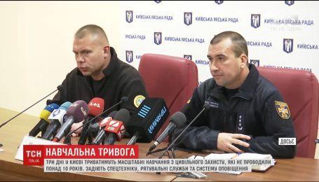 Киевлян призывают не паниковать, если увидят большое количество спасательной техники