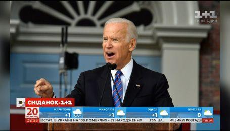 Через какие жизненные трудности пришлось пройти американскому политику Джо Байдену