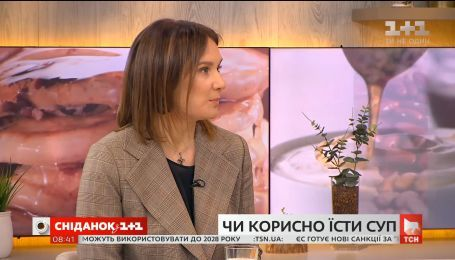 Вся правда о супе от диетолога Натальи Самойленко