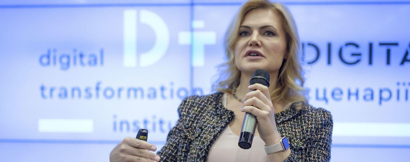 В Киеве открыли Институт цифровых трансформаций, который призван развивать рынок цифровых технологий