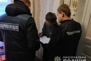 На Киевщине мужчина насиловал своих детей, снимал их в порно и продавал как проституток