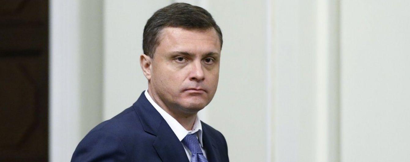 """Льовочкін заявив про """"похорон"""" фракції """"Опозиційний блок"""" у парламенті"""