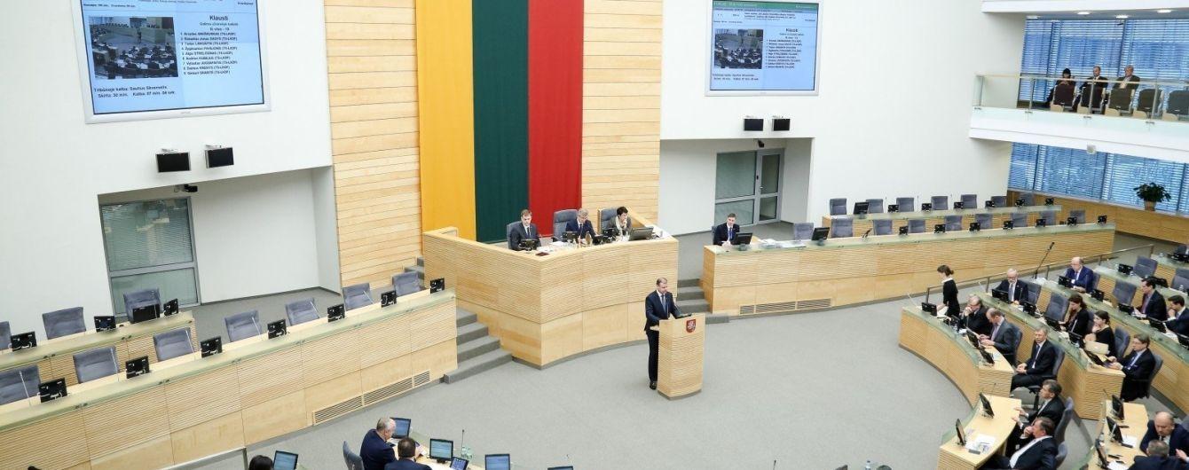 В Литве началось голосование на выборах президента
