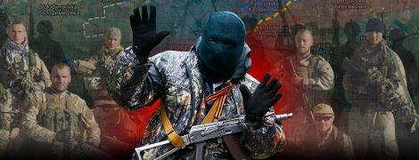 Российские наёмники подали иск против РФ в Гаагу. Наш интерес