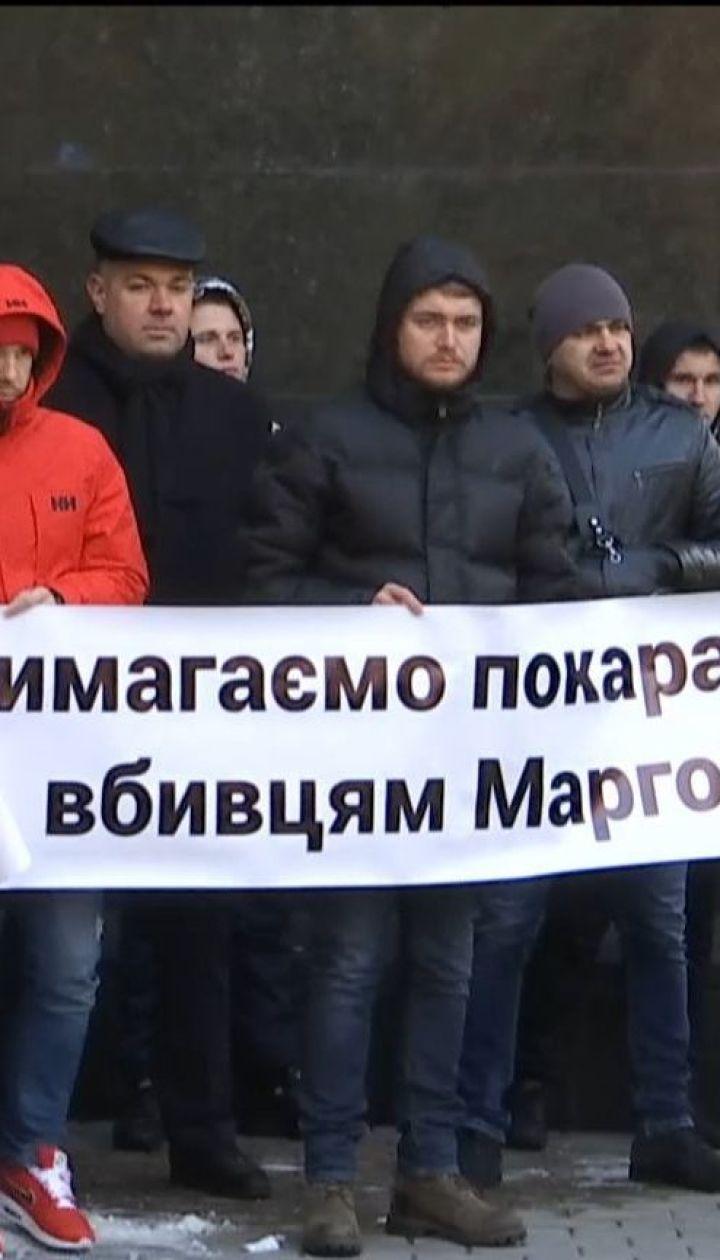 """Активисты и родители 8-летней Маргариты, которая погибла в """"Славутиче"""", собрались под Генпрокуратурой"""