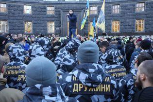 """""""Національний корпус"""" не підтримав єдиного кандидата у президенти від націоналістів"""