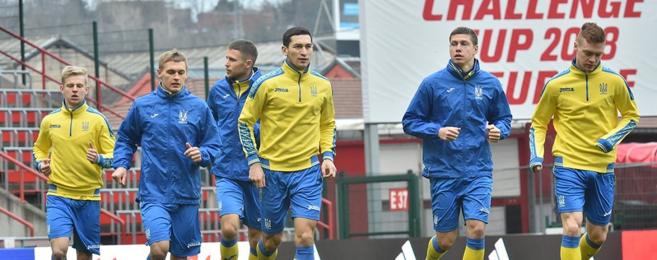 c23259bab4fc Стало известно, где сборная Украины проведет домашние матчи Лиги наций