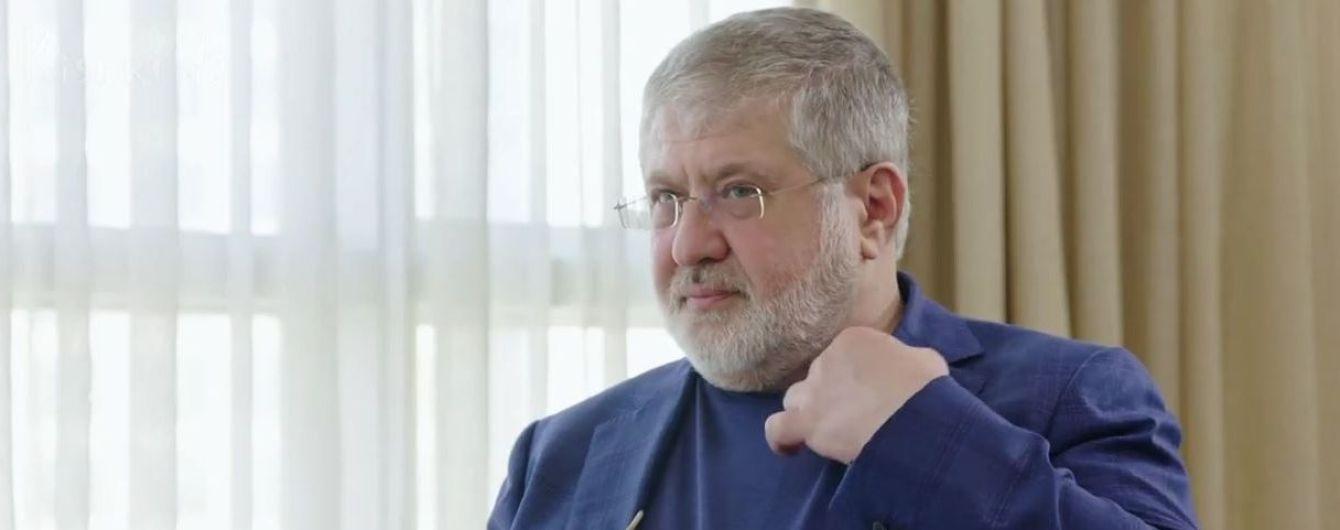 Коломойский прибыл в Киев - СМИ
