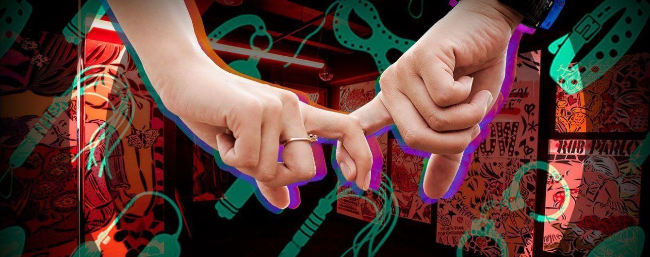 Нюхати й торкатися: як не осоромитися вперше у секс-шопі