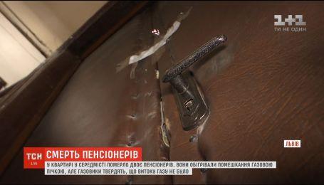 В квартире в центре Львова нашли неживыми двух пенсионеров