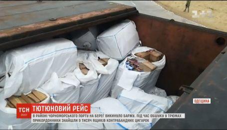 Баржу с контрабандными сигаретами шторм выбросил на побережье Одесской области
