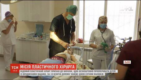 Известный немецкий пластический хирург приехал во Львов, чтобы прооперировать детей