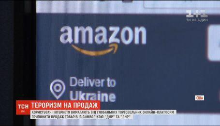 Amazon поймали на торговле террористической символикой
