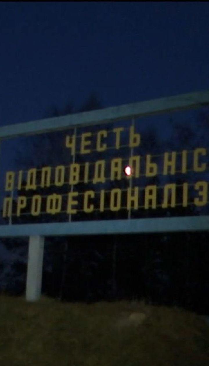 Вибух на Рівненському полігоні: постраждав 19-річний контрактник