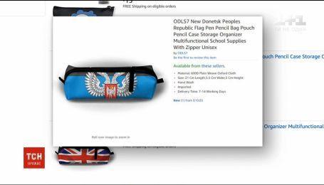 """Торгівельну онлайн-платформу """"Amazon"""" спіймали на торгівлі терористичною символікою"""