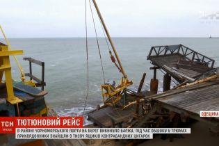 Разбила причалы и катера: баржу с контрабандными сигаретами штормом прибило к берегу в Одесской области