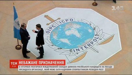 Интерпол готовится к избранию президента организации