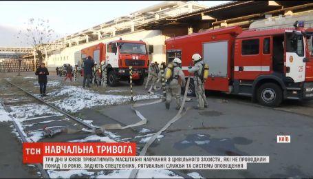 Обучение по гражданской защите: в Киеве произошла утечка аммиака на заводе пива