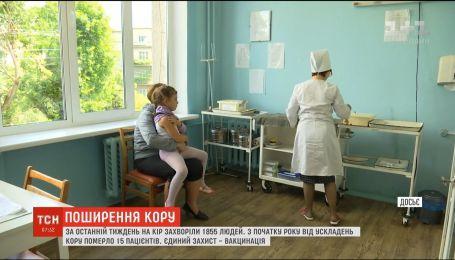 В Украине количество больных корью растет каждую неделю