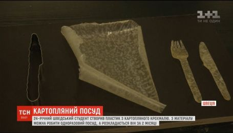 24-річний студент зі Швеції створив пластик, що розкладається лише за 2 місяці