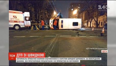 В Одессе карета скорой столкнулась с машиной частной охраны