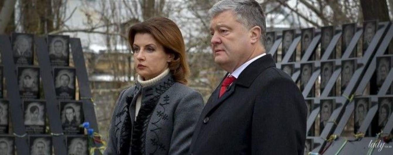 Сдержанная и элегантная: Марина Порошенко на церемонии памяти героев Небесной сотни