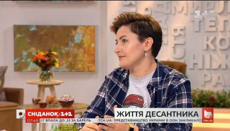 Наталья Нагорная рассказала о жизни среди будущих десантников