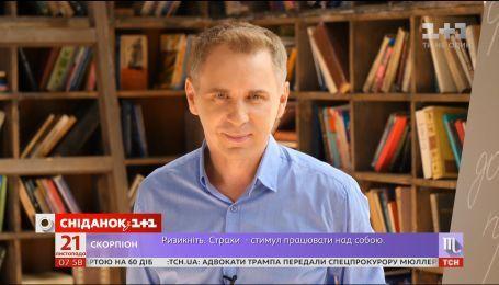 Хіт-парад орфографічних негараздів - експрес-урок української мови