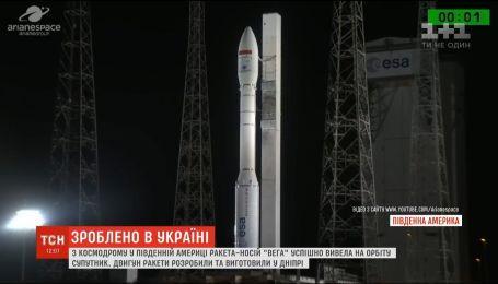 Ракета-носитель с украинским двигателем успешно стартовала с космодрома в США