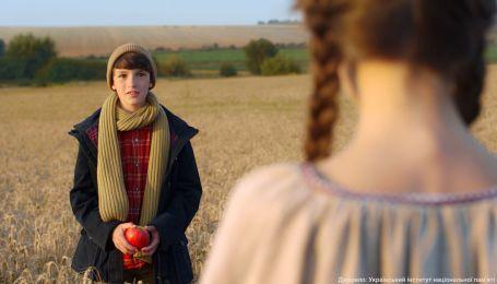 """""""Ти приніс мені яблуко?"""" - Другий відеоролик до 85-х роковин Голодомору"""