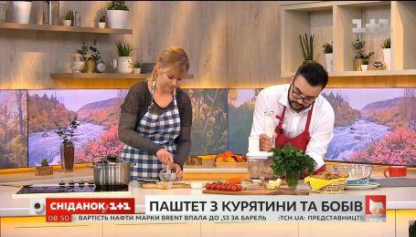 Кулинарный блогер Дарья Дорошкевич приготовила паштет с курицей и бобами