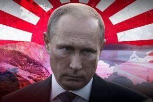 Курилы в обмен на Крым?