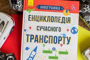 STEM-освіта для дитини: застосовуємо знання на практиці