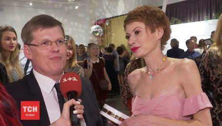 Віце-прем'єр Розенко проговорився про розлучення та роман з телеведучою