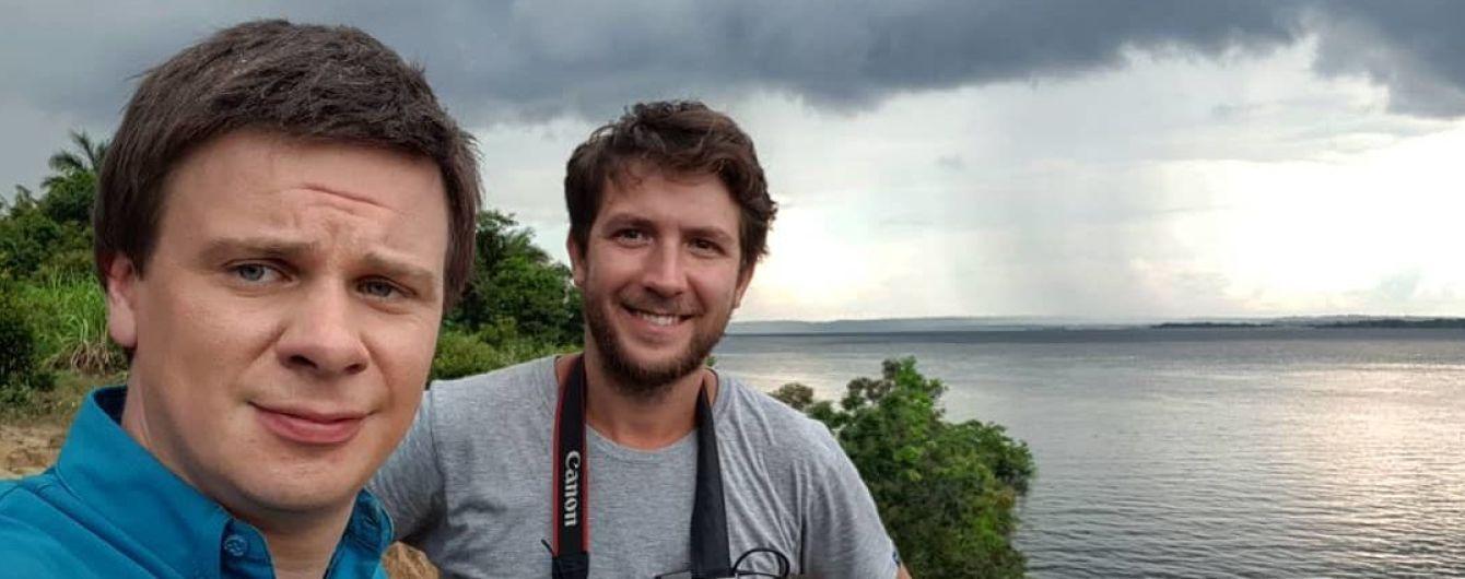 """""""Мир наизнанку"""": Дмитрий Комаров раскроет пути наркотрафика в Бразилии"""