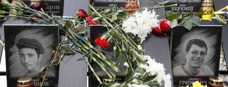 Час шлунків у владі минув: Найєм озвучив п'ять висновків на п'яту річницю Євромайдану