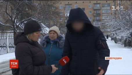 На Кіровоградщині копи викрали і побили школяра, переплутавши його зі злочинцем