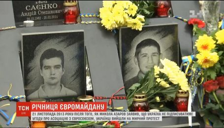 Пам'ять загиблих під час Революції Гідності вшанували на Алеї Героїв Небесної Сотні