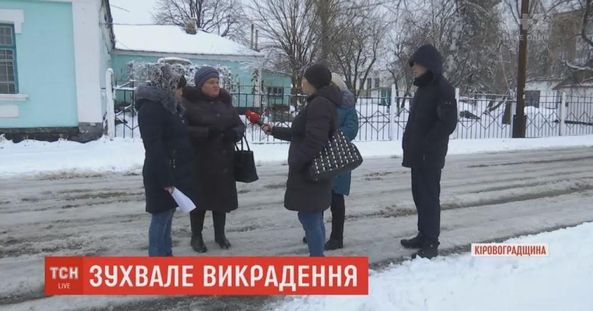 На Кіровоградщині поліцейські викрали і побили школяра, бо сплутали зі злочинцем