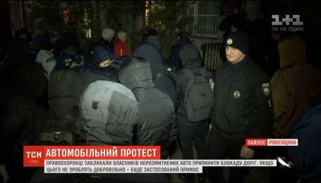 """Полиция открыла 7 уголовных производств по факту перекрытия дорог """"евробляхерами"""""""