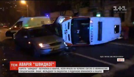 ДТП со скорой в Одессе: пострадали 4 человека
