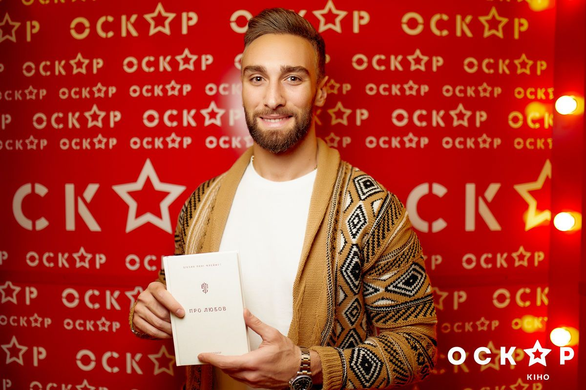 """Звезды в кинотеатре """"Оскар""""_2"""