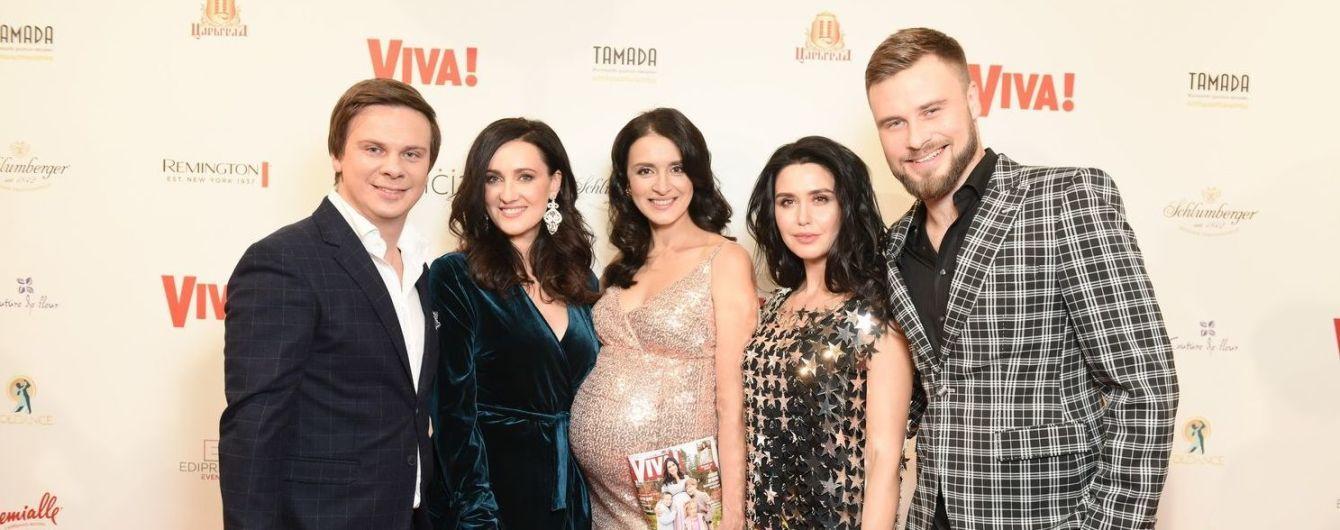 Дмитрий Комаров, Лидия Таран и беременная Валентина Хамайко подарили хрустальную звезду журналу Viva!