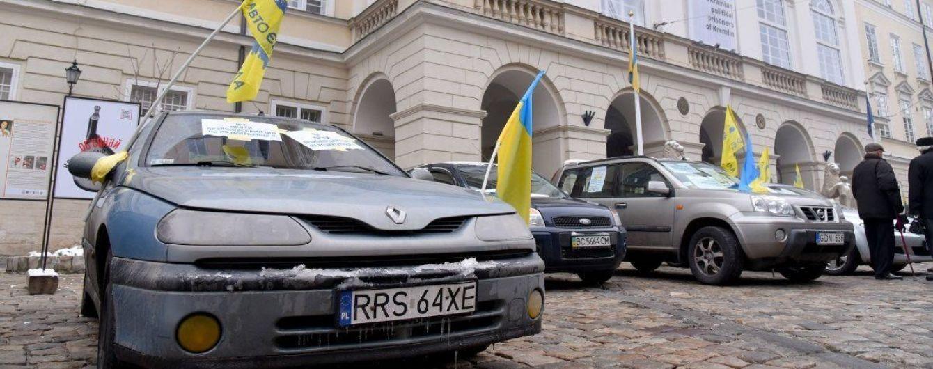 Не доступним розмитненням єдиним: у власників авто на єврономерах виникли нові проблеми